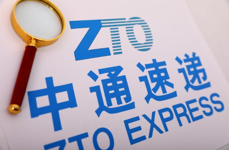 中通京南转运中心二期投入使用 每小时自动化分拣7万票