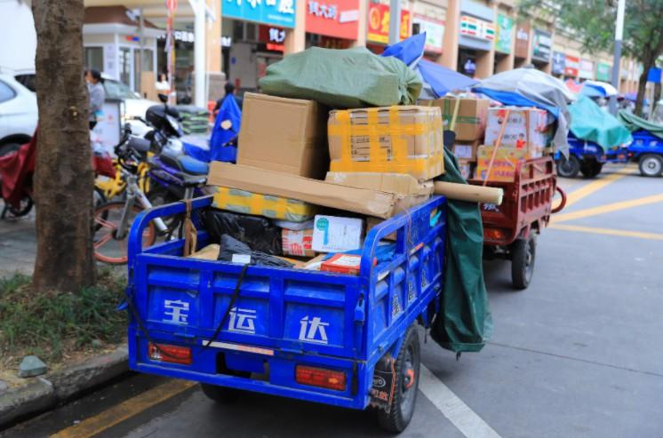 菜鸟11.1当天物流订单超1亿 广东江苏收发均在前三