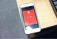微信红包封面开放平台升级  个人可定制红包封面