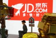 京东双11:企业业务开辟采购新主场