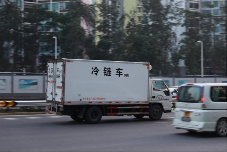 """阿里巴巴携手郑州上线冷链食品物防追溯系统""""郑冷链"""""""