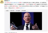 贝索斯本周出售价值30亿美元亚马逊股票