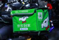 京东推出商超便利超级合作伙伴计划 助力实体门店数字化