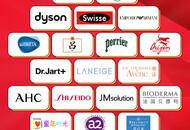打造海外品牌入华第一站,京东国际发布进口品牌成长计划