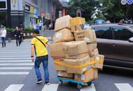 国家邮政局:今年10月中国快递发展指数为302.4