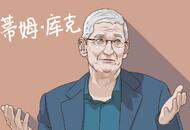 库克或因隐瞒iPhone在中国的需求下滑而遭股东起诉