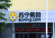 苏宁易购宣布提前开启双11现货销售