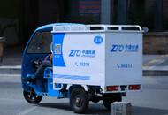 中通斥资1亿在宁夏成立物流新公司