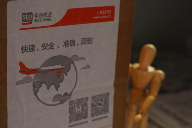 申通快递:双11期间郑州保税件总量将可能超百万