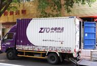 """中通快运、百世入围2020抗""""疫""""民营企业最佳雇主百强榜"""