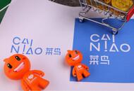 今日盘点:天猫双11第二波将开启 菜鸟紧急调配超1000万件商品赶往中国