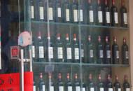 天猫超市将与绍兴市共同打造中国数字黄酒之都