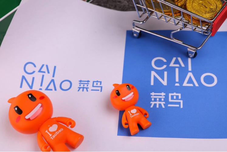 天猫双11第二波将开启 菜鸟紧急调配超1000万件商品赶往中国_物流_电商报