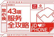 焕新主场释放品牌号召力!小米华为荣耀在京东11.11持续爆发