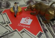 Shopee与Visa、新加坡大华银行达成合作