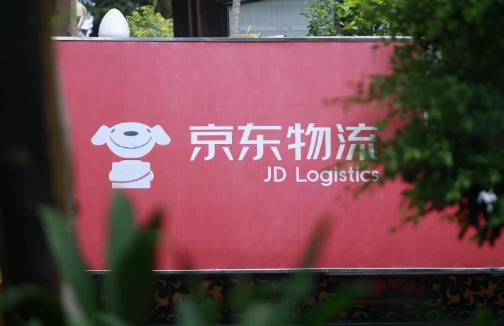 京东物流中标北京2022冬奥会和冬残奥会物流服务商