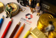 百世集团:将于11月20日公布第三季度财报