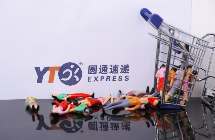 圆通速递被纳入MSCI中国指数