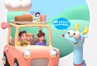 小鹿蓝蓝入选双11宝藏新品牌,快速爆发或超越三只松鼠?