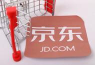 京东双11:单日最高新增注册企业数同比增长863%