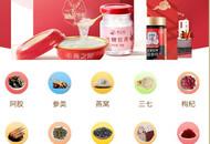 京东健康11.11滋补产品热卖 老字号品牌深受消费者青睐