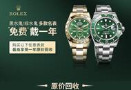 """大牌名表""""免费""""戴一年,万表二手表双十一保价回收"""