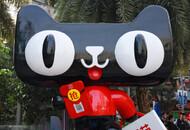 阿里巴巴吹雪:品牌在天猫直营模式中发生三点变化