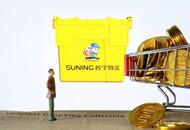 苏宁发布双十一物流大数据:发货完成率达99.8%,超317城已收到快递