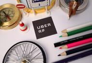 传Uber正与Aurora谈判 拟出售旗下自动驾驶汽车部门