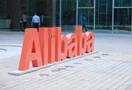 今日盘点:传阿里巴巴因证券欺诈案于近日被美股投资者诉至法院