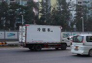 交通运输部出台进口冷链食品物流疫情防控技术指南
