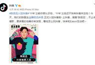 陈奕迅入驻抖音 并将开启抖音直播首秀