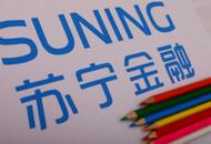苏宁金融与平安银行达成合作