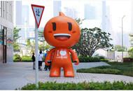 今日盘点:阿里创投拟62亿元入股芒果TV 成为第二大股东