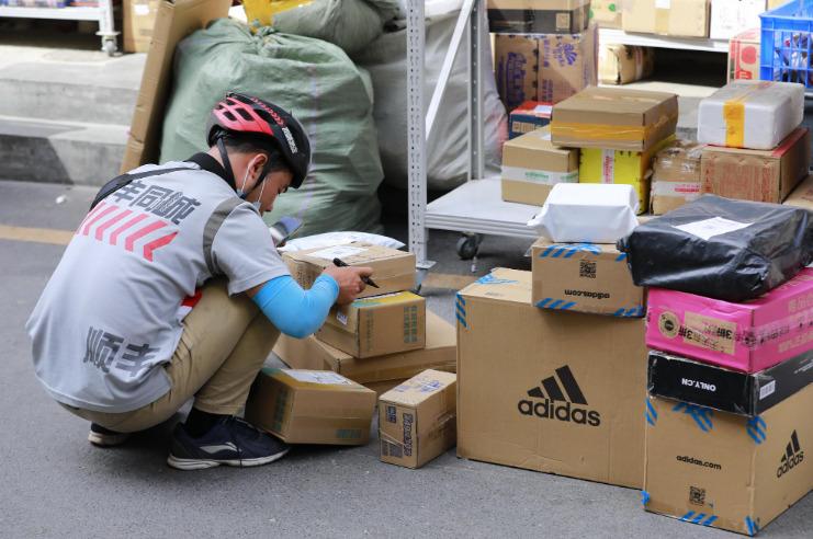邮政局:11月14日邮政、快递企业投递量达4.46亿件