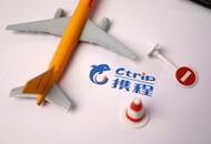 新加坡旅游局与携程集团签署三年战略合作备忘录