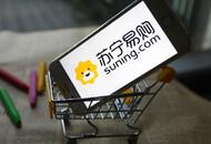 苏宁易购发布2020年双12大促招商规则