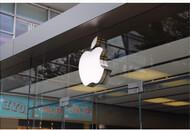苹果在美国推出网上申请Apple Card功能
