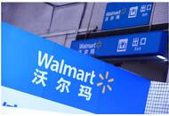 今日盘点:沃尔玛Q3营收1347亿美元 在线销售额增长79%