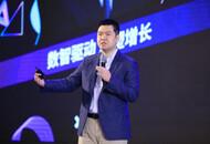 数智驱动 重塑增长,京东营销360亮相2020年度中国互动广告高峰论坛