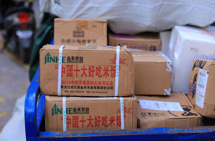 上海市10月份快递业务量为2.97亿件 同比增长26.2%