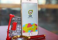 飞猪发布最新商家运营体系 与商家共同实现行业数字化升级