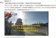 """""""跨境电商欧洲专列""""在义乌西站首发"""