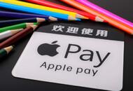 """Apple Pay正式上线西安交通卡""""长安通"""""""