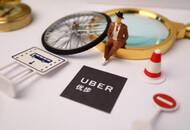 Uber CEO:公司在自动驾驶方面寻求与其他厂商合作