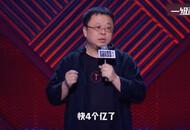 """曲线登陆A股 罗永浩赢回""""体面"""""""