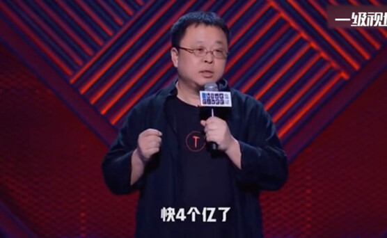 """曲線登陸A股 羅永浩贏回""""體面"""""""
