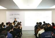 """2020中国全零售大会 国美""""CCFA金牌店长""""背后的故事"""