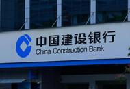 """建设银行海南分行联合中石油推出""""无感支付""""加油站"""