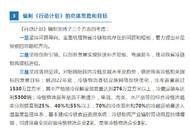 浙江省冷链物流创新发展三年行动计划出炉
